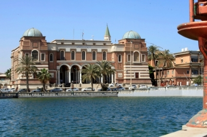 A view of the Central Bank of Libya in central Tripoli.