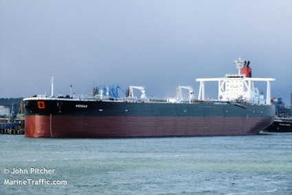 The oil tanker 'Mesdar' was blocked on July 19 by the Iranian Revolutionary Guards.