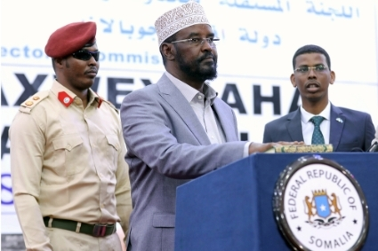 Madobe takes the oath of office after Jubaland presidential election, August 22 2019.