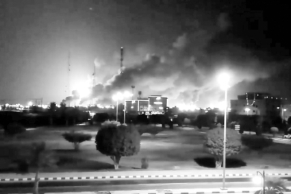 The attack on the Aramco oil complexes in Abqaiq on September 14, 2019.