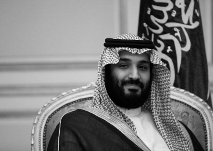 Mbs has sidelining people in defence circles who were not under his control.