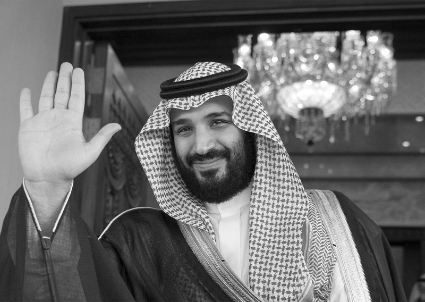 MbS is keen to make his Vision 2030 strategy the main focus of the visit.