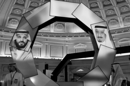 Business networks are concentrated in the hands of King Salman and his son MbS.