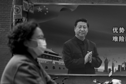 President Xi Jinping has been strongly criticized internally for his handling of the Covid crisis.