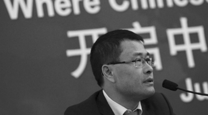 Cai Mingpo, president and founder of Cathay Capital.