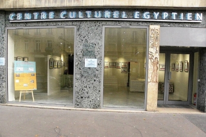 The Egyptian cultural centre, in Paris.