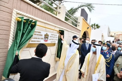 The Consulate General of the United Arab Emirates in Laayoune was inaugurated on 4 November 2020.