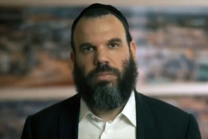Dan Gertler during his 16 November video statement to the media.